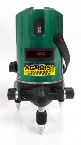 AG685(二) 4V1H綠光墨線雷射儀