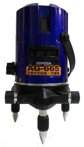 AG-665B 4V1H 紅光雷射水平儀 新款 藍色